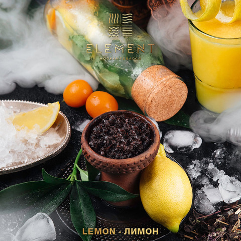 Табак Element Lemon (Вода) 100 г