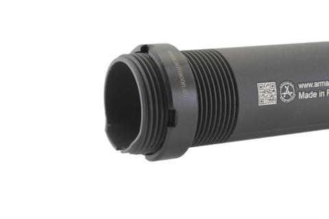 Труба телескопического приклада 200 мм, Armacon