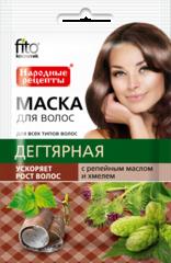 Маска для волос Дегтярная с репейным маслом и хмелем для ускорения роста волос 30 мл, ТМ Фитокосметик
