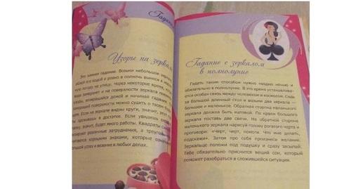 Фото Дневник для девочек (девочка и котёнок)