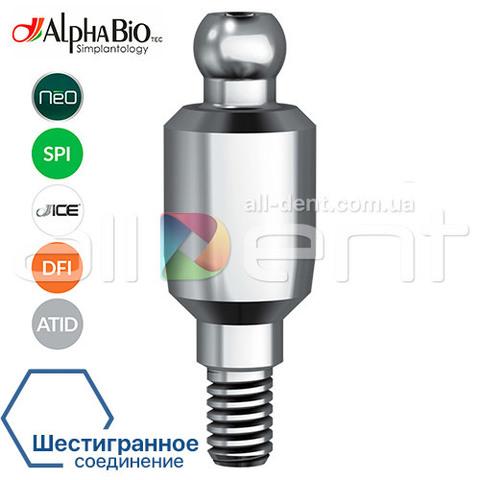 Абатменты шаровидные | Шестигранное соединение (IH)