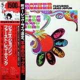 Big Brother & The Holding Company Featuring Janis Joplin / Big Brother & The Holding Company Featuring Janis Joplin (LP)