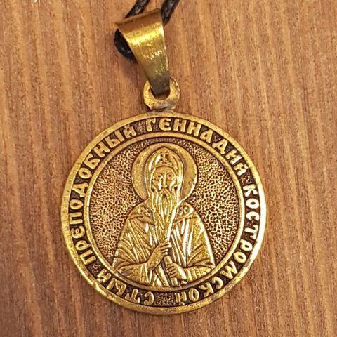 святой Геннадий именная нательная икона из бронзы кулон с молитвой