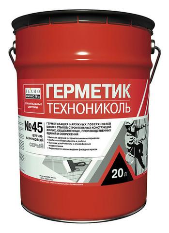 Герметик бутил-каучуковый №45 (серый) 16кг
