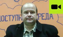 Соболев Алексей Юрьевич
