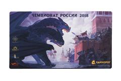 Коврик для игры с Чемпионата России 2018