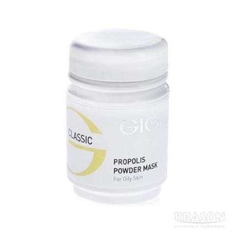 Gigi Out Serial Propolis Powder, Антисептическая прополисная пудра, 50 мл.