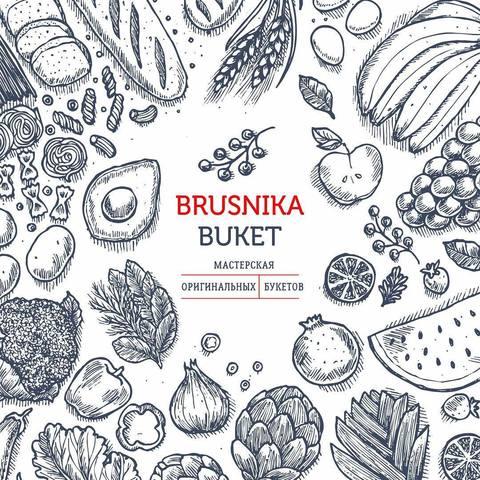 Логотип для мастерской фруктоых букетов Brusnika Buket