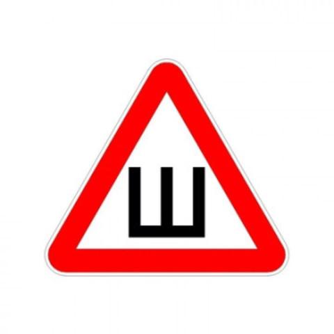 Знак автомобильный самоклеящийся Ш 20х20 ГОСТ