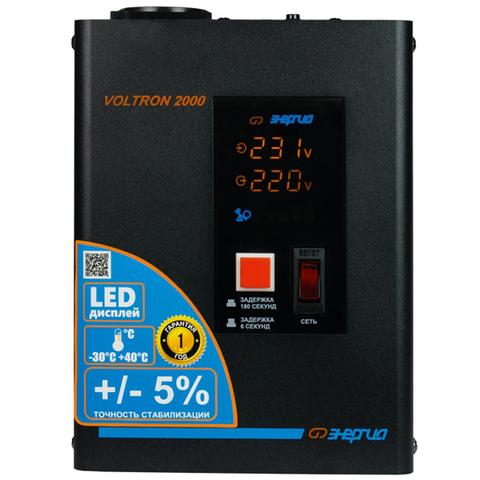 Стабилизатор Voltron-2000(НР) Энергия