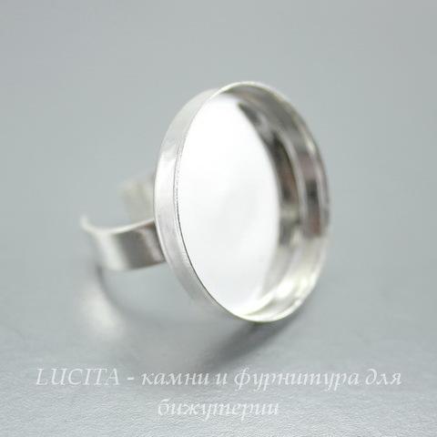 Основа для кольца с сеттингом для кабошона 25 мм (цвет - серебро)