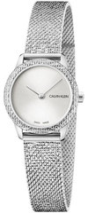 Женские швейцарские часы Calvin Klein K3M23T26