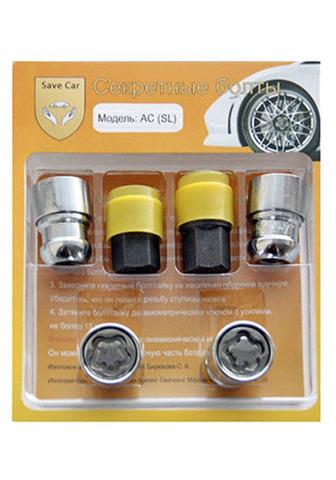 Секретные гайки SAVE CAR AC SL М12x1.5