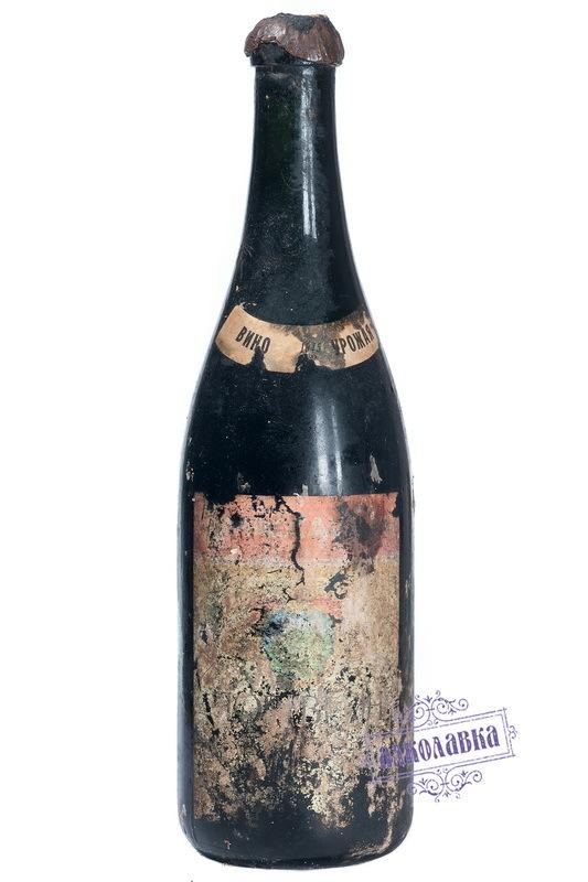 Вино Массандра Сурож коллекционное 1935 года 0,7л