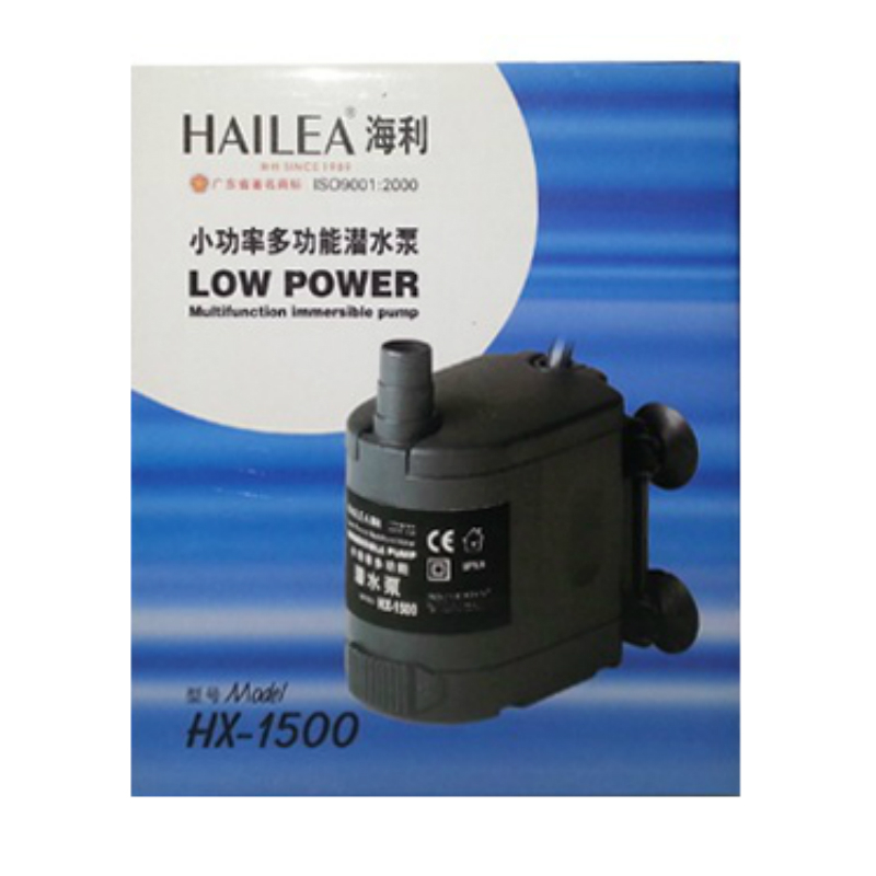 Помпа погружная,  Hailea HX-1500