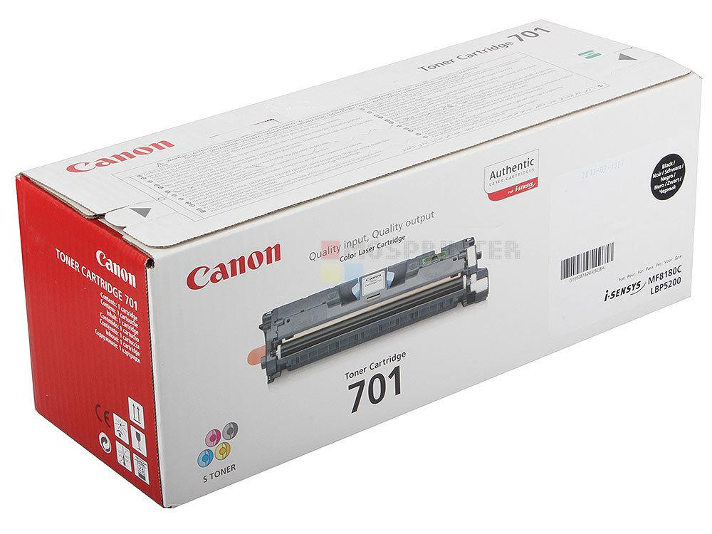 Cartridge 701BK