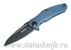 Нож Kershaw 7007GRYBW Natrix 8Cr13MoV