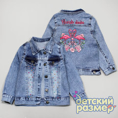 Куртка (цветные бусины, фламинго)