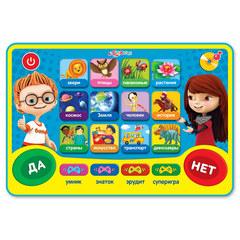 Азбукварик Игровой планшетик