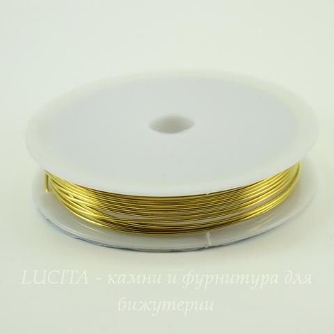 Проволока латунная 0,8 мм, цвет - золото, примерно 3 метра