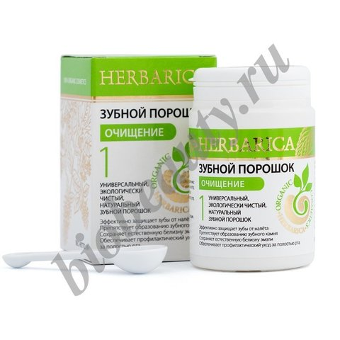 Зубной порошок Herbarica №1, Очищение, 50гр