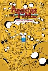 Комикс «Время Приключений. Полное издание. Том 1»