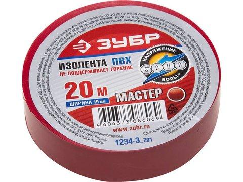 ЗУБР Электрик-20 Изолента ПВХ, не поддерживает горение, 20м (0,16x19мм), красная