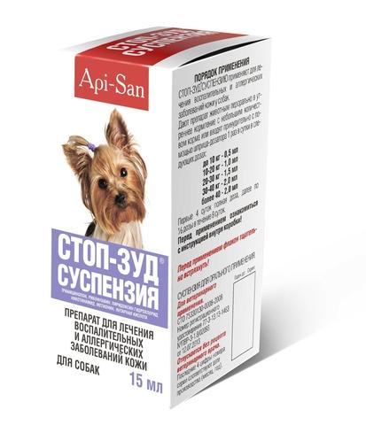 Стоп Зуд суспензия для собак 15мл