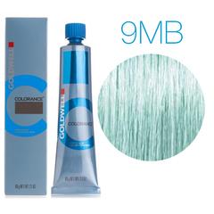 Goldwell Colorance 9MB (нефритовый блонд) - тонирующая крем-краска
