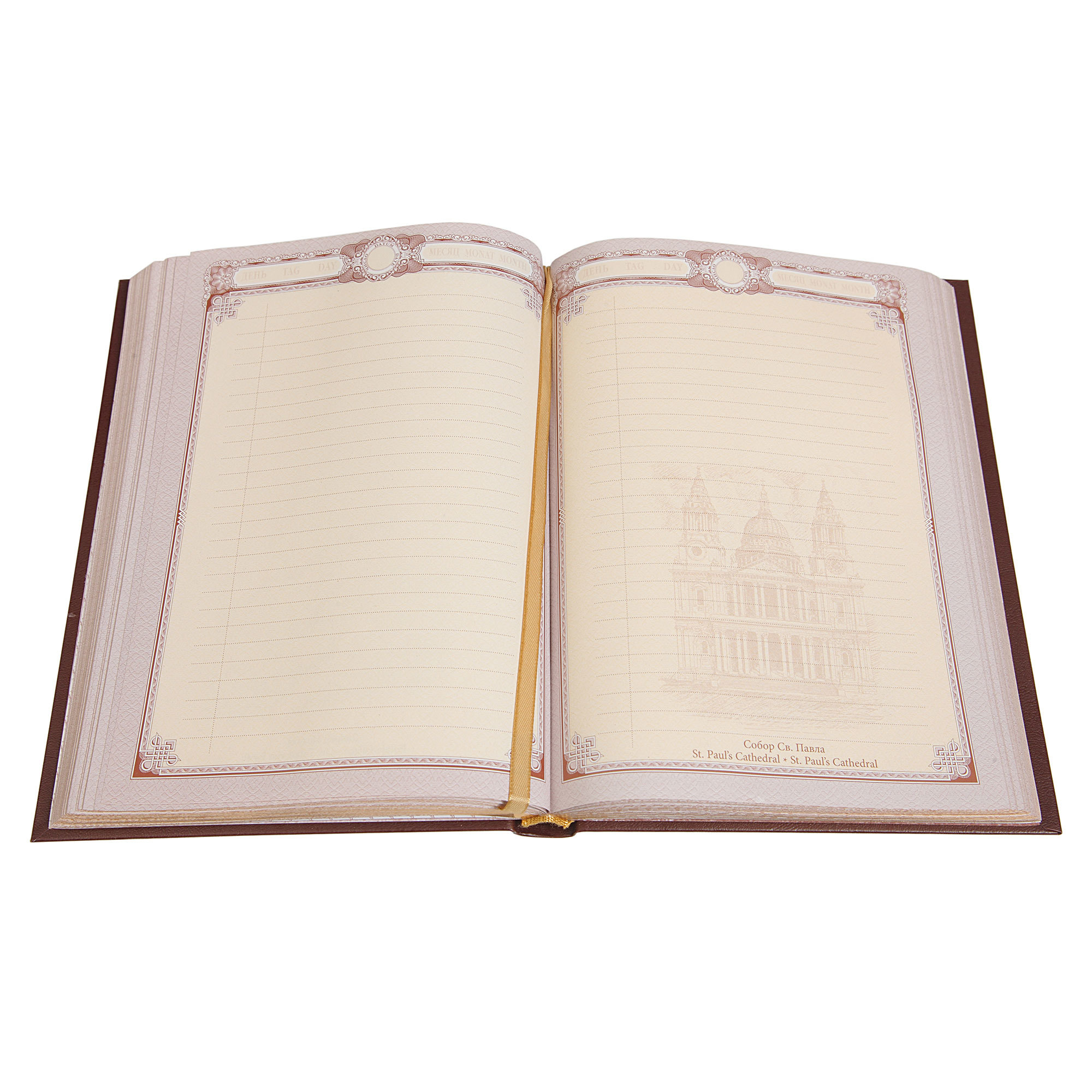 Ежедневник А5 «Мужество»