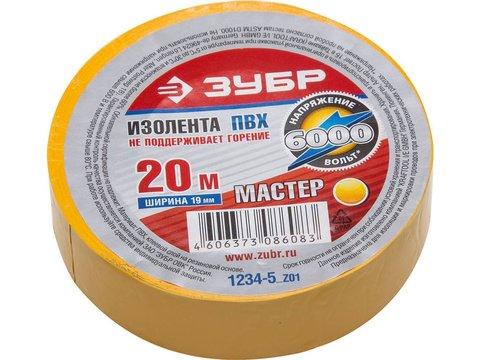 ЗУБР Электрик-20 Изолента ПВХ, не поддерживает горение, 20м (0,16x19мм), желтая
