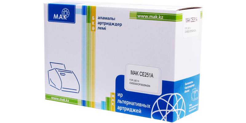 MAK №504A CE251A/Cartridge 723С голубой (cyan), для HP/Canon, до 7000 стр.
