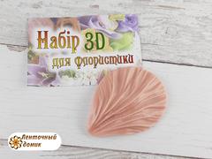 Молд Лепесток  универсальный 5,5*7 см