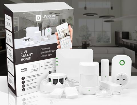 Livi Smart Home Стартовый комплект Livicom «Умный дом»