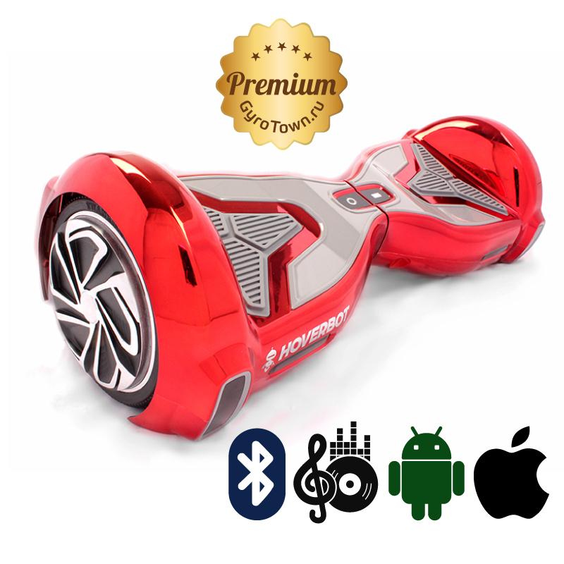 Hoverbot А15 Premium красный (приложение + Bluetooth-музыка + сумка) - Hoverbot, артикул: 616748