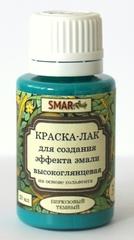 Краска-лак для создания эффекта эмали Цвет №37 Бирюзовый темный