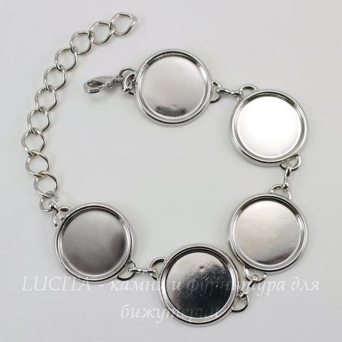 Основа для браслета с 5 сеттингами для кабошона 18 мм (цвет - античное серебро)