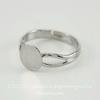 Основа для кольца с круглой площадкой 8 мм (цвет - античное серебро)