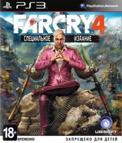 Sony PS3 Far Cry 4 (русская версия)