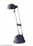 Настольная лампа Eglo PITTY 9236 1