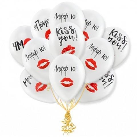 Воздушные шары Слова любви