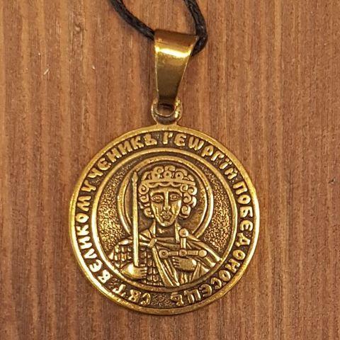 святой Георгий именная нательная икона из бронзы кулон с молитвой
