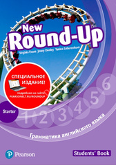 Round Up Russia 4Ed new Starter Student's Book