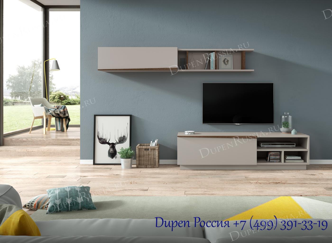 Коллекция DUPEN ASPEN №2