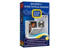 Экспресс-очиститель накипи для посудомоечных и стиральных машин, 200г
