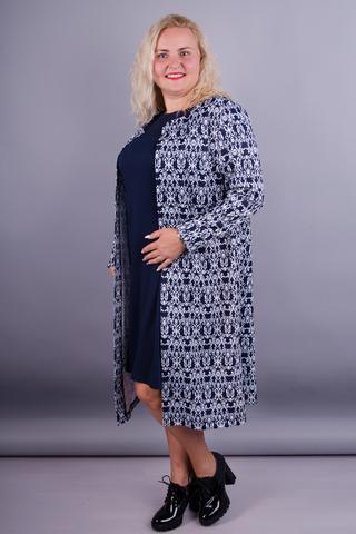 Тренд. Нарядный костюм двойка для женщин большие размеры. Синий.