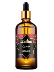 Касторовое масло, Zeitun