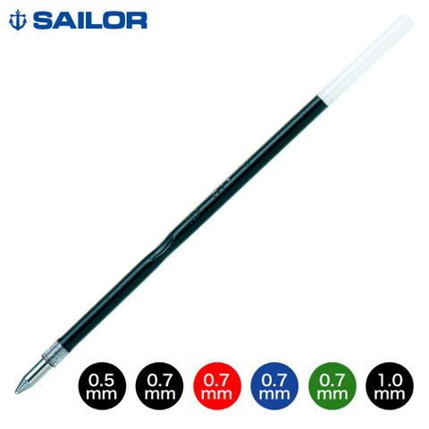 Стержни шариковые Sailor №0055