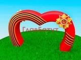 Надувная праздничная арка