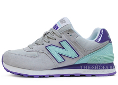 Кроссовки Женские New Balance 574 Light Grey Mint Violet